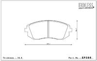 Тормозные колодки Endless Y-Sports EP386 (F914) Subaru BRZ/Toyota GT86