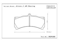 Тормозные колодки Endless ME20 RCP086 18mm AP Racing/Proma 6pot