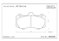 Тормозные колодки Endless N35S RCP098